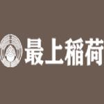 新春開運大祈願祭【2015年】