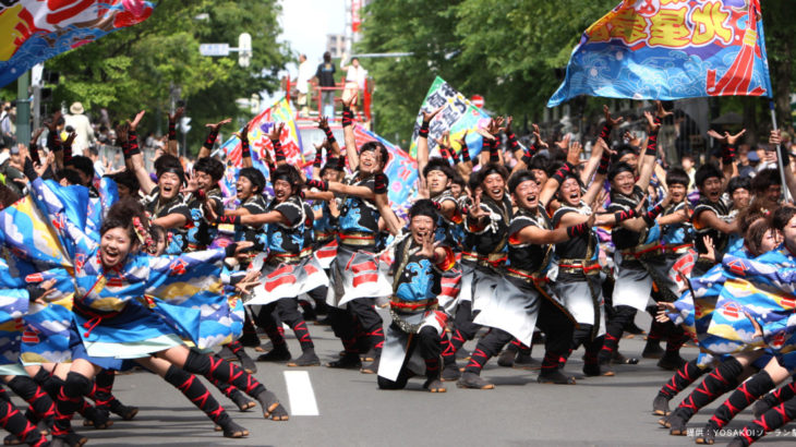 The 24th YOSAKOI Soran Festival [2015]
